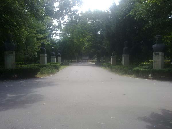 Parcul Alei, de vizitat in Giurgiu